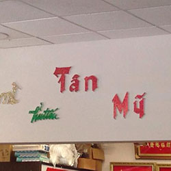 Tan My Restaurant